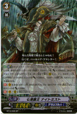 Lord of the Seven Seas, Nightmist SP BT13/S09