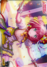 Maya Yamato BD/WE31-024 N