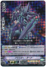 Blaster Dark V-TD04/005 RRR