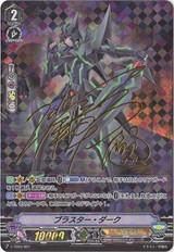 Blaster Dark V-TD04/S01 SP