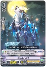 Foldbau V-TD04/007 TD