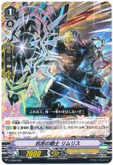 Knight of Refusal, Limwris V-TD04/009 TD