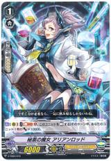 Witch of Nostrum, Arianrhod V-TD04/010 TD