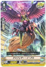 Death Feather Eagle V-TD04/013 TD