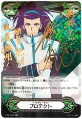 Imaginary Gift Protect Tetsu Shinjo Signed V-GM/0030 SCR