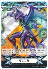 Imaginary Gift Force Phantom Blaster Dragon V-GM/0037