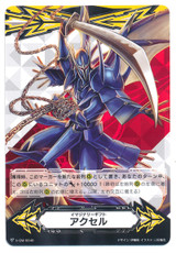 Imaginary Gift Accel Dueling Dragon, ZANBAKU V-GM/0040
