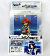 Vividred Operation Trial Deck