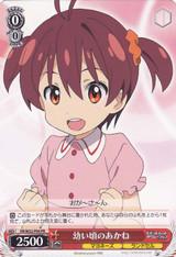 Young Akane VR/W22-P04 PR