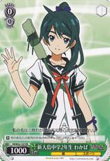 Wakaba, Second-Year Student of New Oshima Academy VR/W22-107 PR