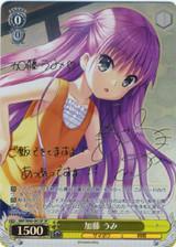 Umi Katou SMP/W60-001SP SP