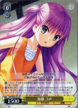 Umi Katou SMP/W60-001 RR