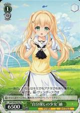 """""""Self-Discovering Girl"""" Tsumugi SMP/W60-P03 PR"""