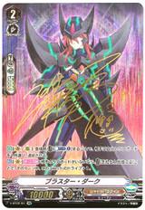 Blaster Dark V-BT02/I01 IMR