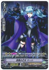 Darkness Maiden, Macha V-BT02/OR01 OR