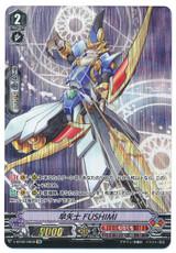 Swift Archer, FUSHIMI V-BT02/OR02 OR