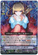 Nightmare Doll, Alice V-BT02/011 RRR