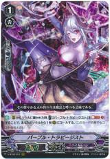 Purple Trapezist V-BT02/012 RRR