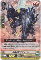 Dark Shield, Mac Lir V-BT02/015 RR