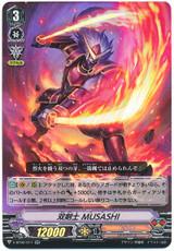 Twin Swordsman, MUSASHI V-BT02/017 RR