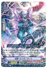 Stealth Beast, Million Rat V-BT02/030 R