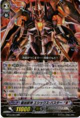 """Deadliest Beast Deity, Ethics Buster """"Reverse"""" RRR BT13/004"""