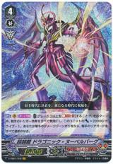 Transcendence Dragon, Dragonic Nouvelle Vague V-MB01/002 VR