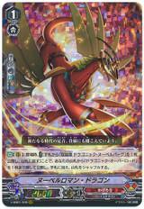 Nouvelleroman Dragon V-MB01/006 RRR