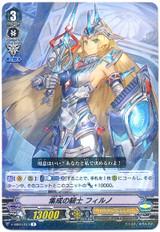 Aggregate Knight?, Firno V-MB01/013 R