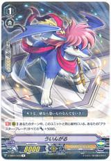Wingal V-MB01/016 R