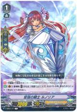 Strong Knight, Rounoria V-MB01/017 R