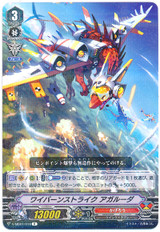 Wyvern Strike, Agaruda V-MB01/018 R