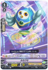 Miru Biru V-MB01/024 C
