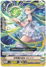 Yggdrasil Maiden, Elaine V-MB01/029A C