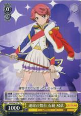 Futaba Isurugi, Stage of Destiny RSL/S56-T01 TD