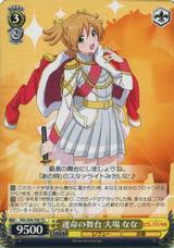 Nana Daiba, Stage of Destiny RSL/S56-T06 TD