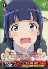 Mahiru Tsuyuzaki, Easy-to-Understand Reaction RSL/S56-T12 TD