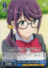 """Junna Hoshimi, Feelings Towards """"Starlight"""" RSL/S56-T18 TD"""