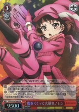 LLENN, Prepared for the Worst and Going Wild! GGO/S59-T09S SR
