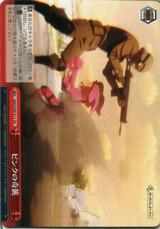 Pink Assault GGO/S59-T11 TD