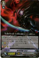 Original Saver, Zero RRR BT13/006