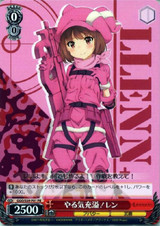 LLENN, Full of Eagerness GGO/S59-P01 PR