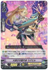 Wild Shot Celestial, Raguel V-EB03/011 RR