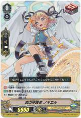 Battle Cupid, Nociel V-EB03/012 RR