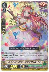 Maiden of Blossom Rain V-EB03/018 RR