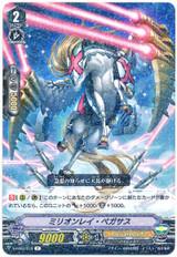 Million Ray Pegasus V-EB03/019 R
