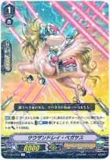 Thousand Ray Pegasus V-EB03/021 R
