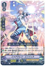 Shadowless Angel V-EB03/023 R
