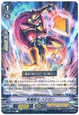 Evil Slaying Swordsman, Haugan V-EB03/026 R