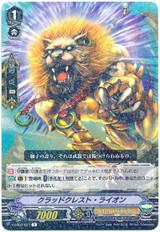 Clad-crest Lion V-EB03/027 R